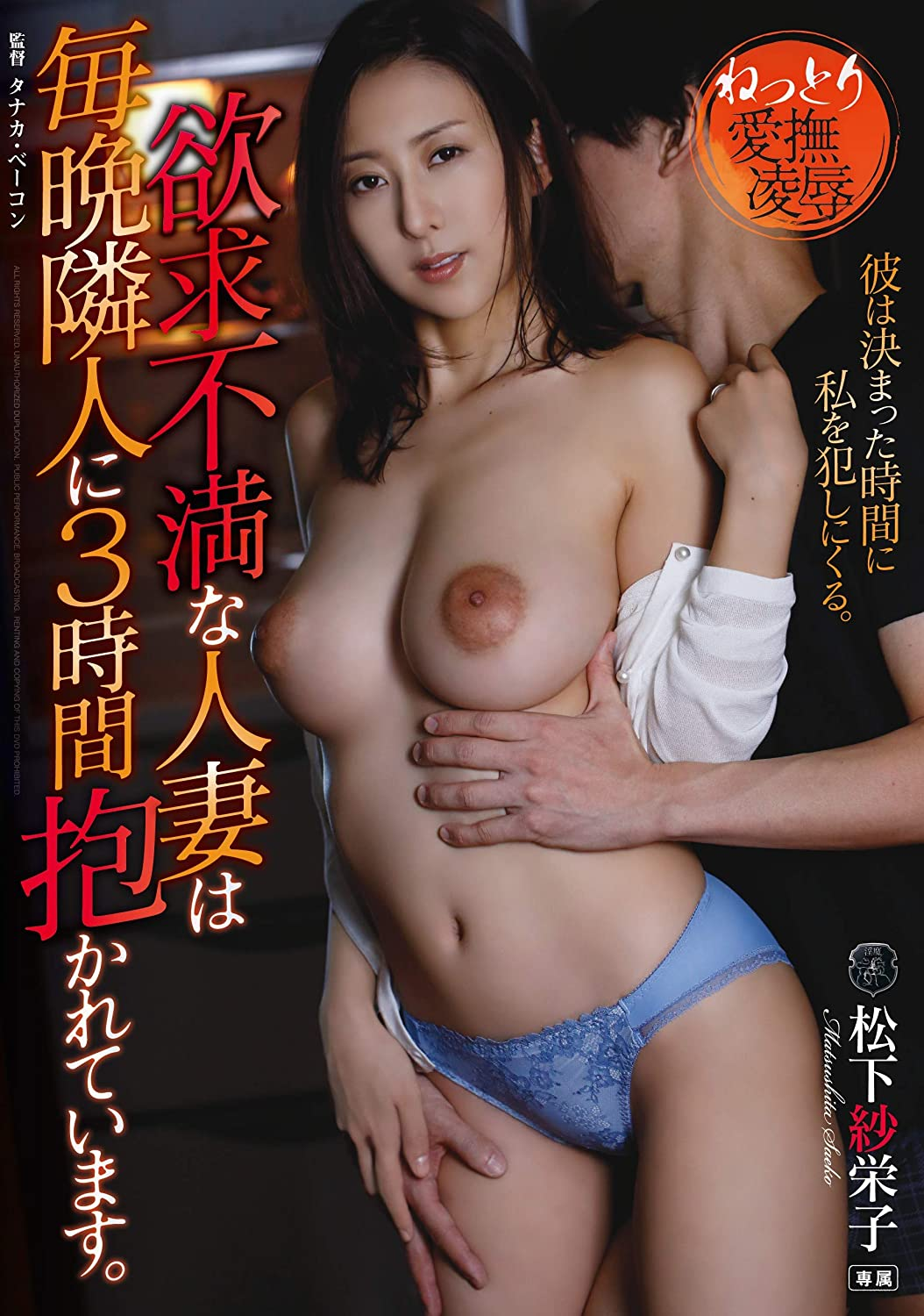 [ATID-401] (English subbed) A Sexually Frustrated Married Woman Gets Fucked For 3 Hours Every Night By Her Next Door Neighbor - Saeko Matsushita