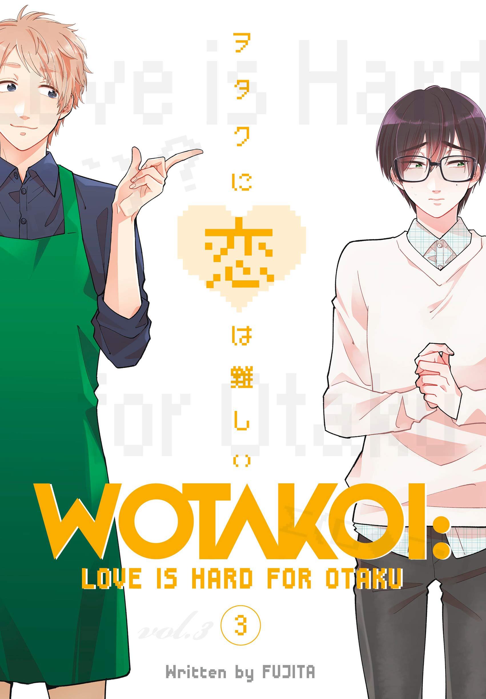 otaku online dating