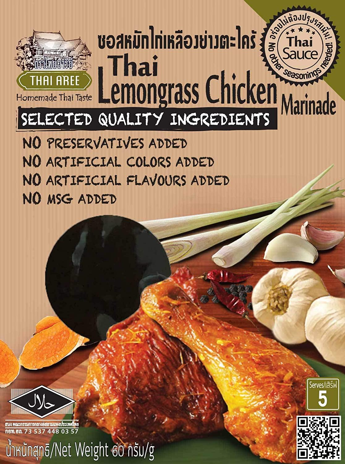 Amazon Com Thai Aree Thai Lemongrass Chicken Marinade 60 G Grocery Gourmet Food