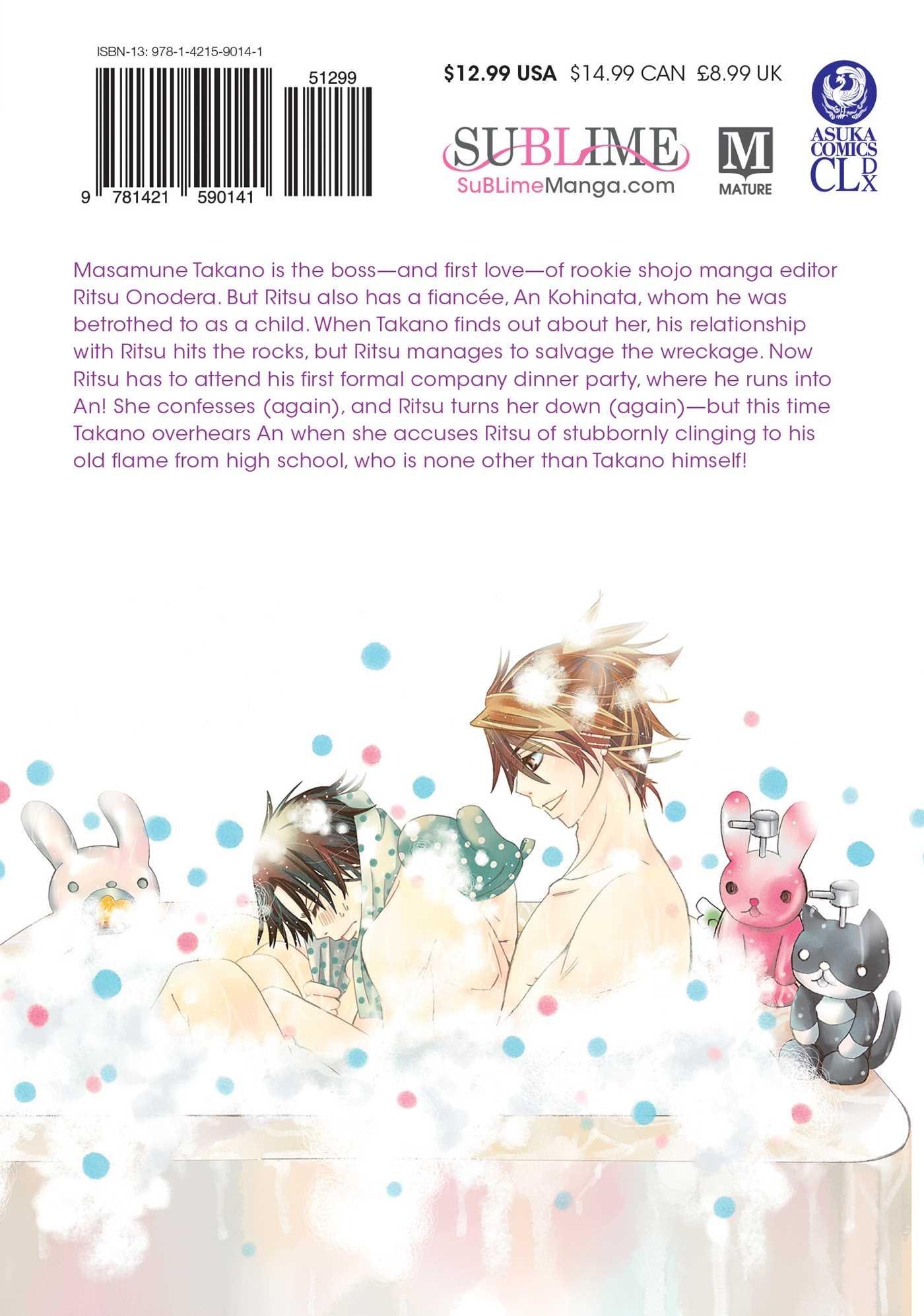 The Worlds Greatest First Love Vol 5 Shungiku Nakamura 9781421590141 Amazon Books