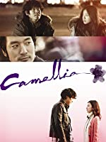 Camellia (English Subtitled)