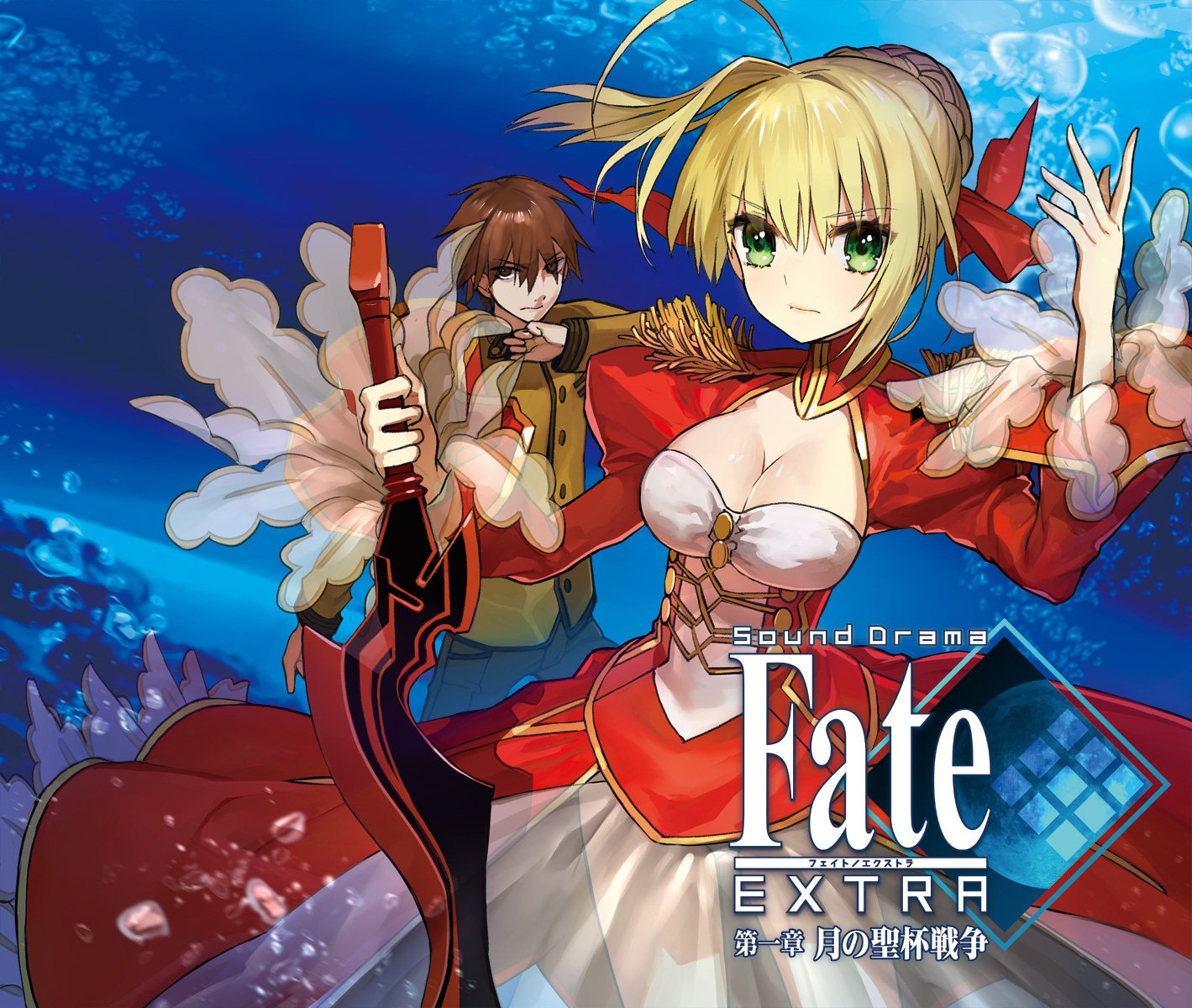 fate extra psp ダウンロード