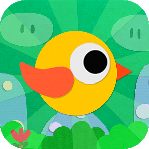 Paper Bird - a tiny flappy game with endless flying fun (Best Flappy Bird Game)