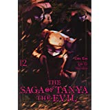 The Saga of Tanya the Evil, Vol. 12 (Manga)