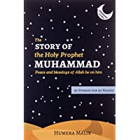 The Story of the Holy Prophet Muhammad: Ramadan Classics: 30 Stories for 30 Nights: 1