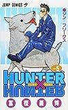 HUNTER X HUNTER 5 (ジャンプ・コミックス)