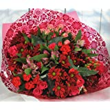 Pink & Red Large Luxury Flowers Delivered – Fresh Flowers with FREE UK Next Day Delivery in a 1hr TimeSlot – Send a Beautiful Florist Arranged Gift Bouquet for Birthday Anniversary