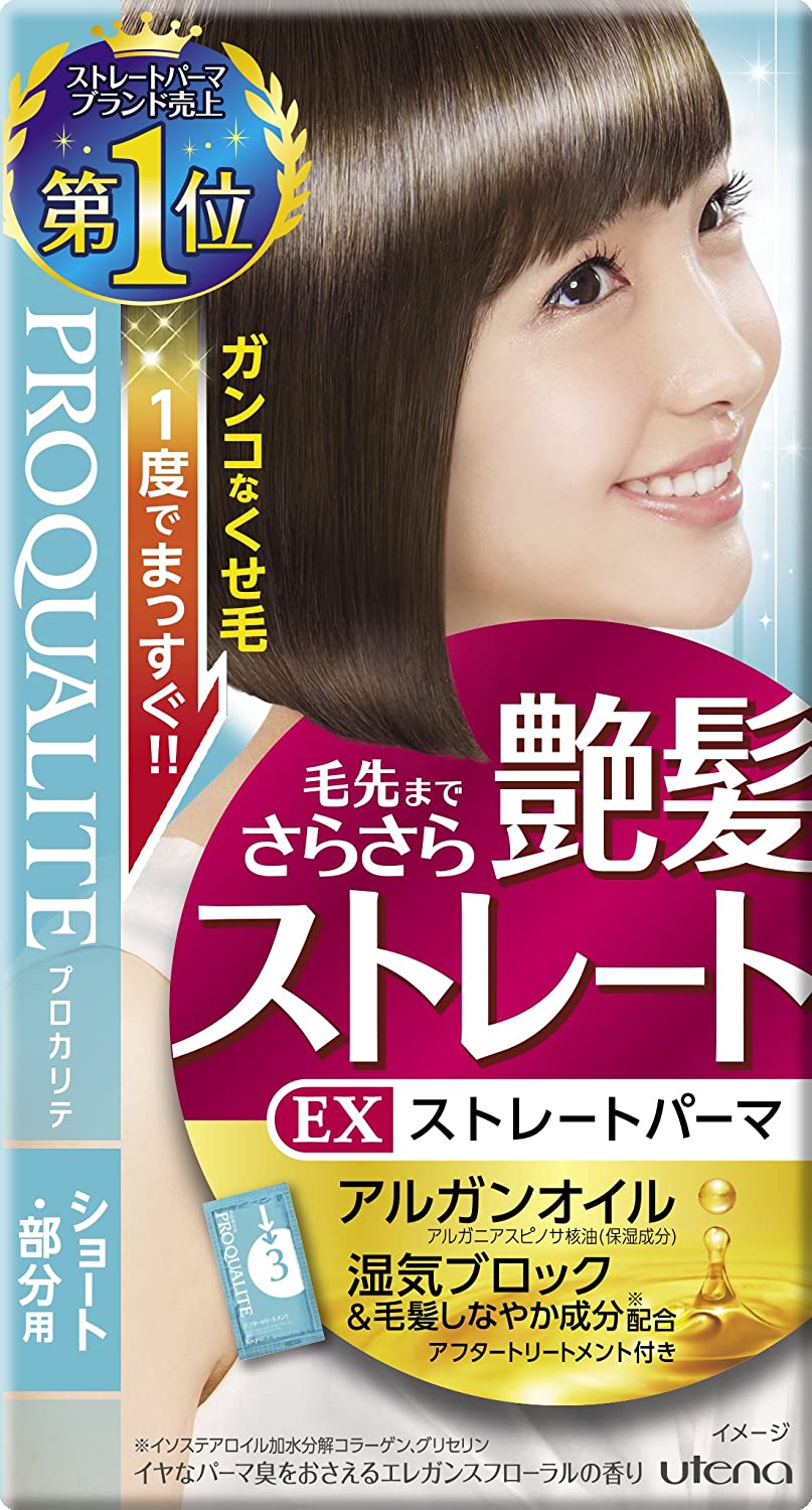 Utena Proqualite Ex Short Straight Perm Kit From Japan by PROQUALITE