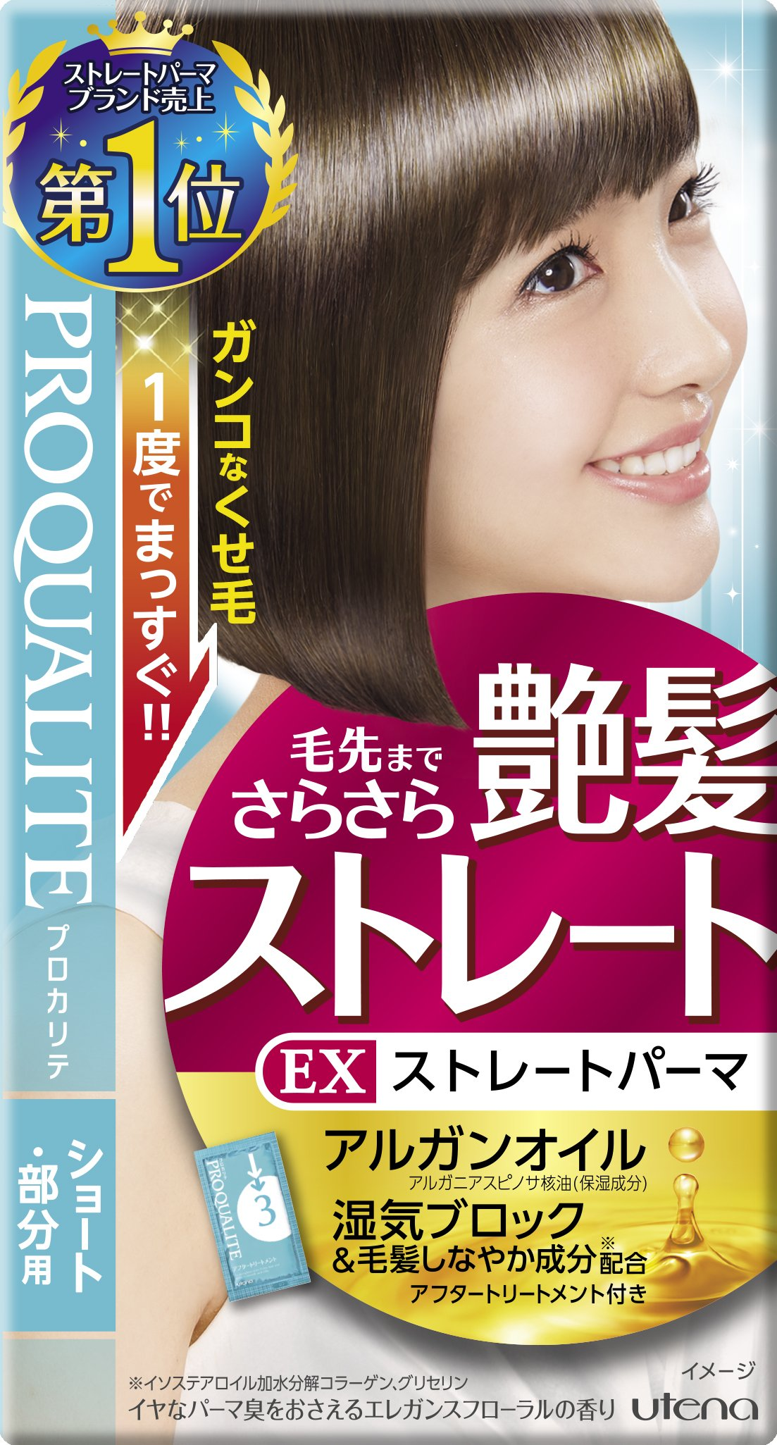 Amazon Com Utena Proqualite Ex Long Straight Perm Kit