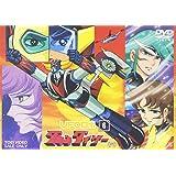 UFOロボ グレンダイザー VOL.6 [DVD]