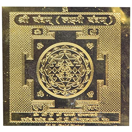 Buy Pure Life Laxmi Yantra (Material: Metal, Colour: Gold) Online at
