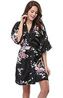 Luvrobes Women's Kimono Robe With Pockets, Peacock Design, Short