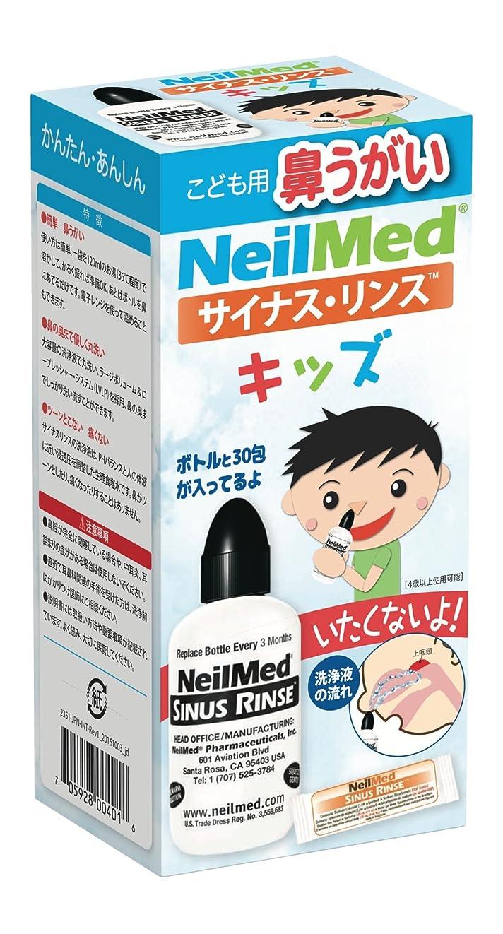 ドール参照織機Lifepartner 鼻うがい 鼻洗浄器 アレルギー性鼻炎 鼻づまり ノーズクリーニング 花粉症 蓄膿症などの予防や対策に 輸入品 500ml