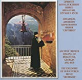 Medieval Church Choir Music