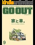 GO OUT (ゴーアウト) 2019年 9月号 [雑誌]