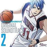 TVアニメ 黒子のバスケ オリジナル・サウンドトラック Vol.2