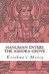 Hanuman Enters the Ashoka Grove Kindle Edition