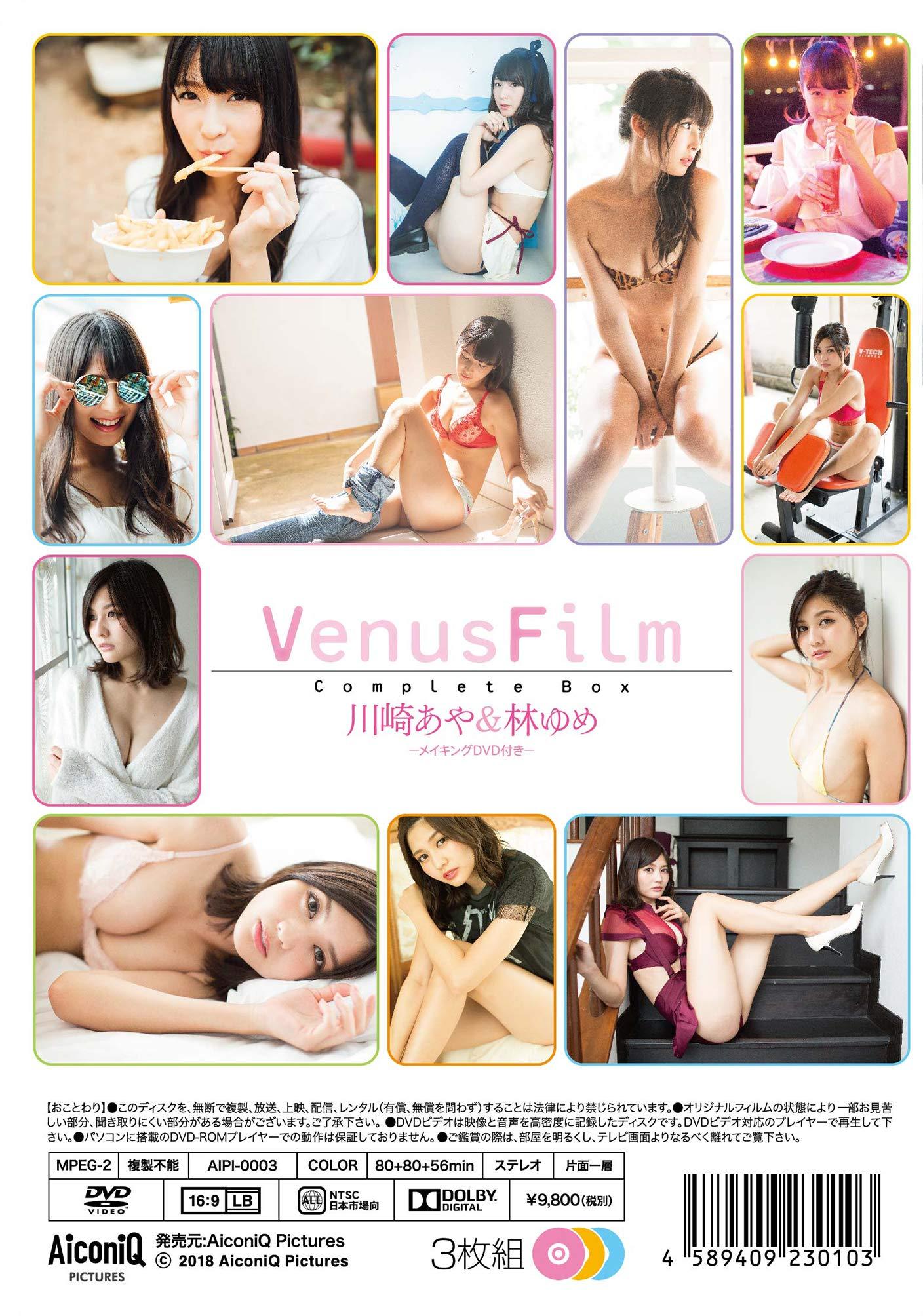 林ゆめ [無断転載禁止]©bbspink.comYouTube動画>1本 ->画像>457枚