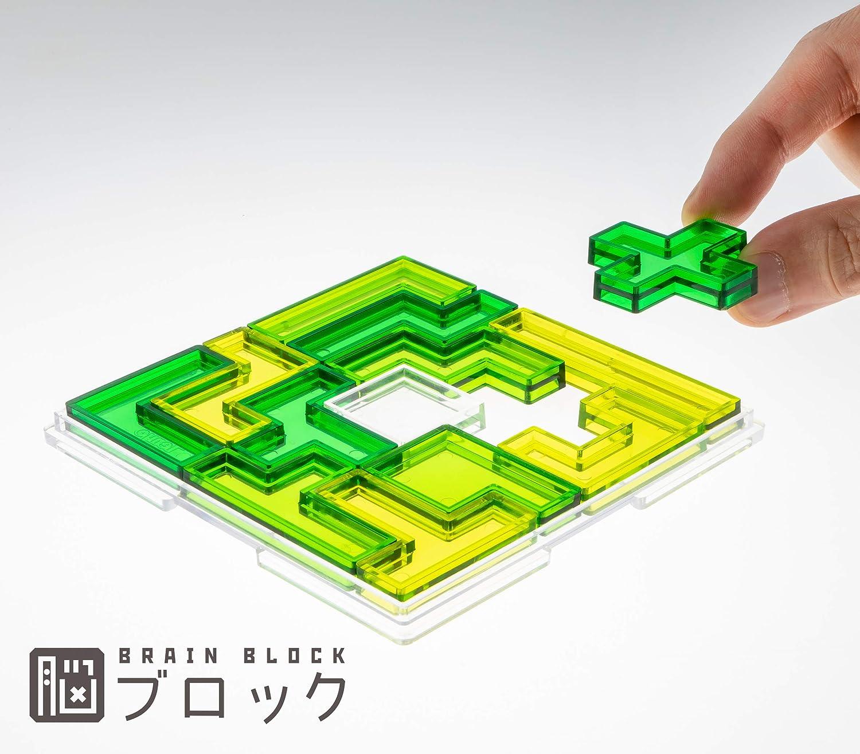 遊べる パズル に 永久