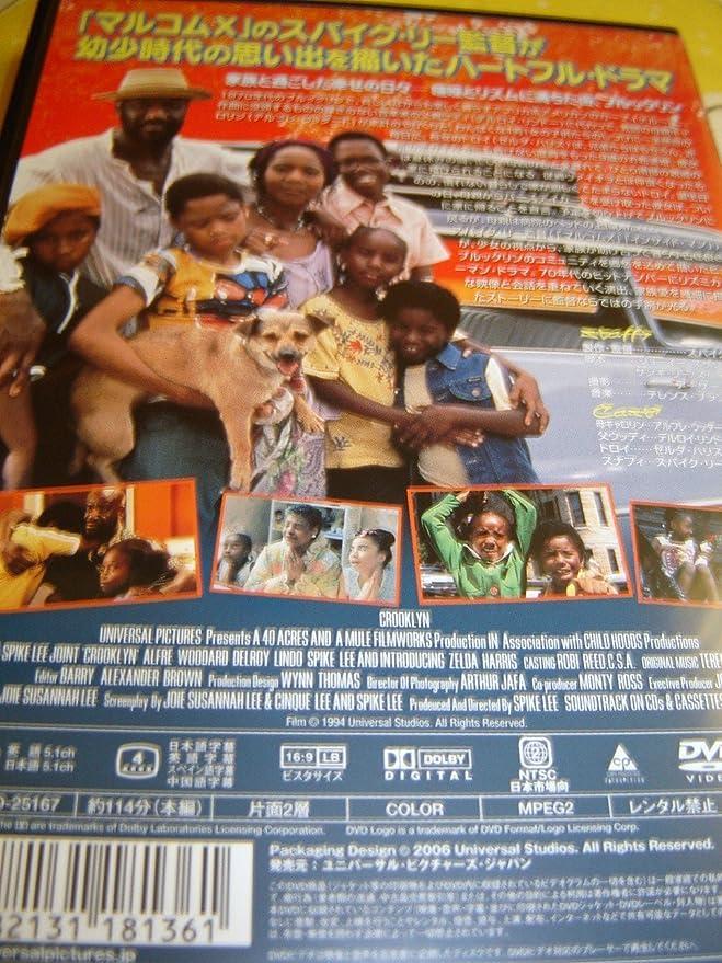 crooklyn full movie download