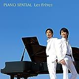 ピアノ・スパシアル(初回限定盤)(DVD付)