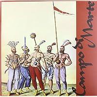 Campo Di Marte (Vinyl)