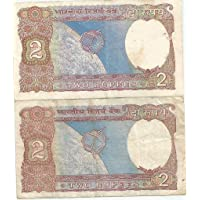 KEYAAN IMPEX 2 Rupees Indian Note