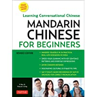 Mandarin Chinese for Beginners: Mastering Conversational Chinese: Fully Romanized and Free Online Audio