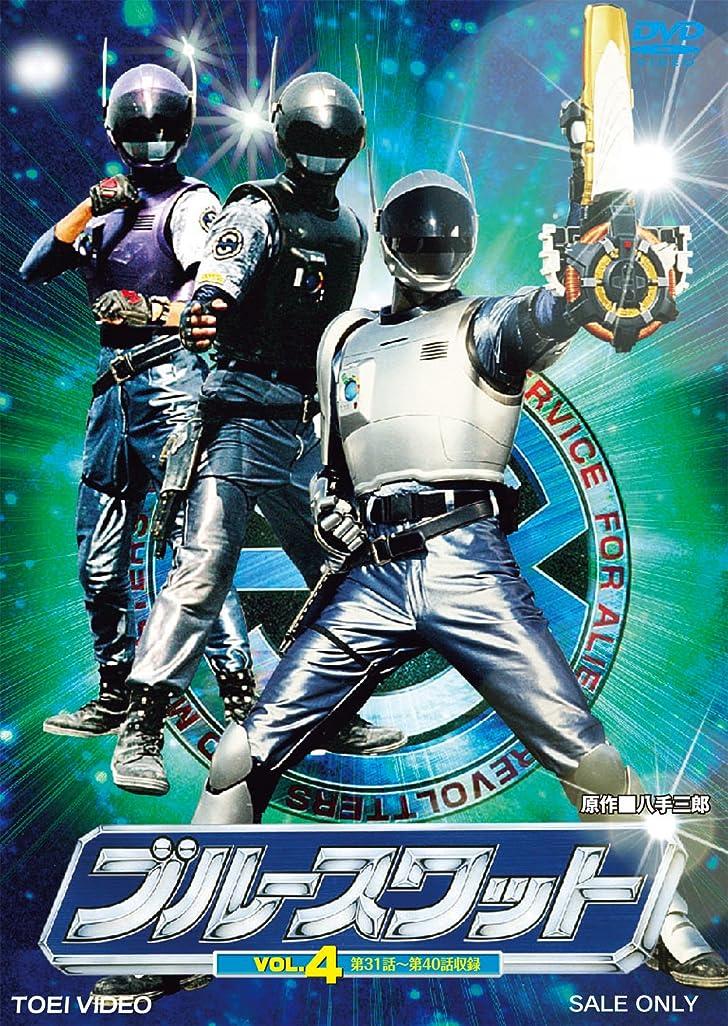 維持うま市区町村仮面ライダービルド Blu-ray COLLECTION 3