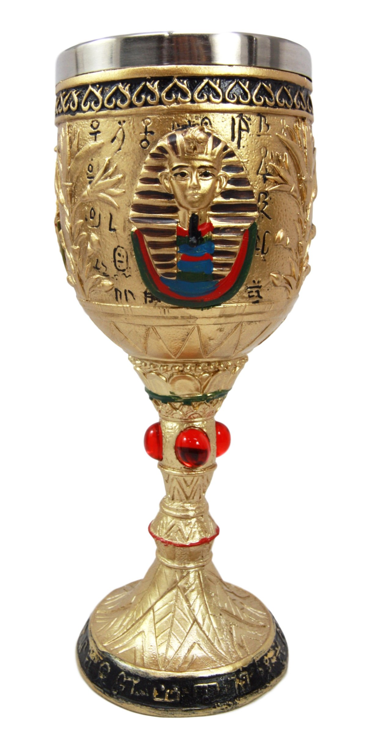 Ancient Egyptian Pharaoh King Tut Resin Wine Goblet Chalice With Stainless Steel Liner