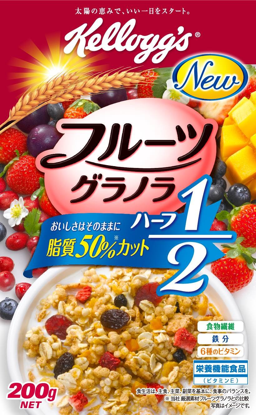 Kellogg fruit granola half 200gX5 boxes