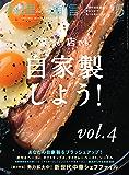料理通信 2017年5月号 (2017-04-06) [雑誌]