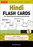 Hindi Flash Cards: Learn 1,500 Basic Hindi Words and Phrases Quickly and Easily!