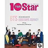 【Amazon.co.jp限定】10Star BTS (防弾少年団) - 2000 DAYS JOURNEYBTS スペシャルマガジン&オフショットDVD (Amazon.co.jp限定 日本語訳小冊子付) - import
