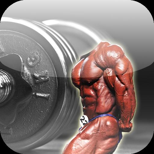 Bodybuilder Montage Photo 2017