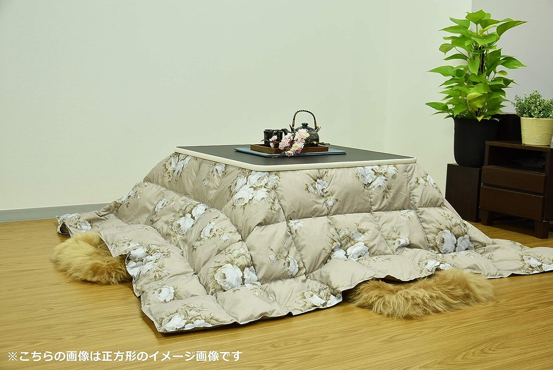 ボーマ 洗える羽毛こたつ布団 長方形特大 205×290cm ブラウン ホワイトダックダウン70%使用   B07JYZL6ZG