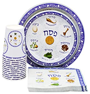 """Passover Paper Goods Seder Plate Design Party Set - 9"""" and 7"""" Plates, Cups, and Napkins - 48 Piece Set, Serves 12 People"""
