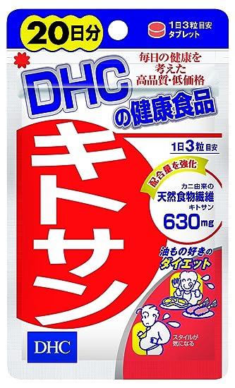 Amazon | DHC キトサン 20日分 6...