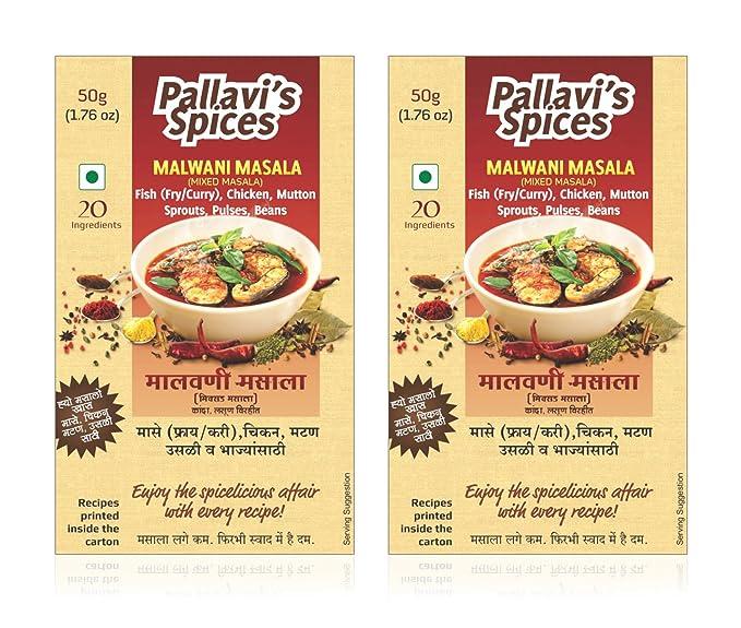 Pallavi's Spices Malwani Masala, 50 g (Pack of 2)