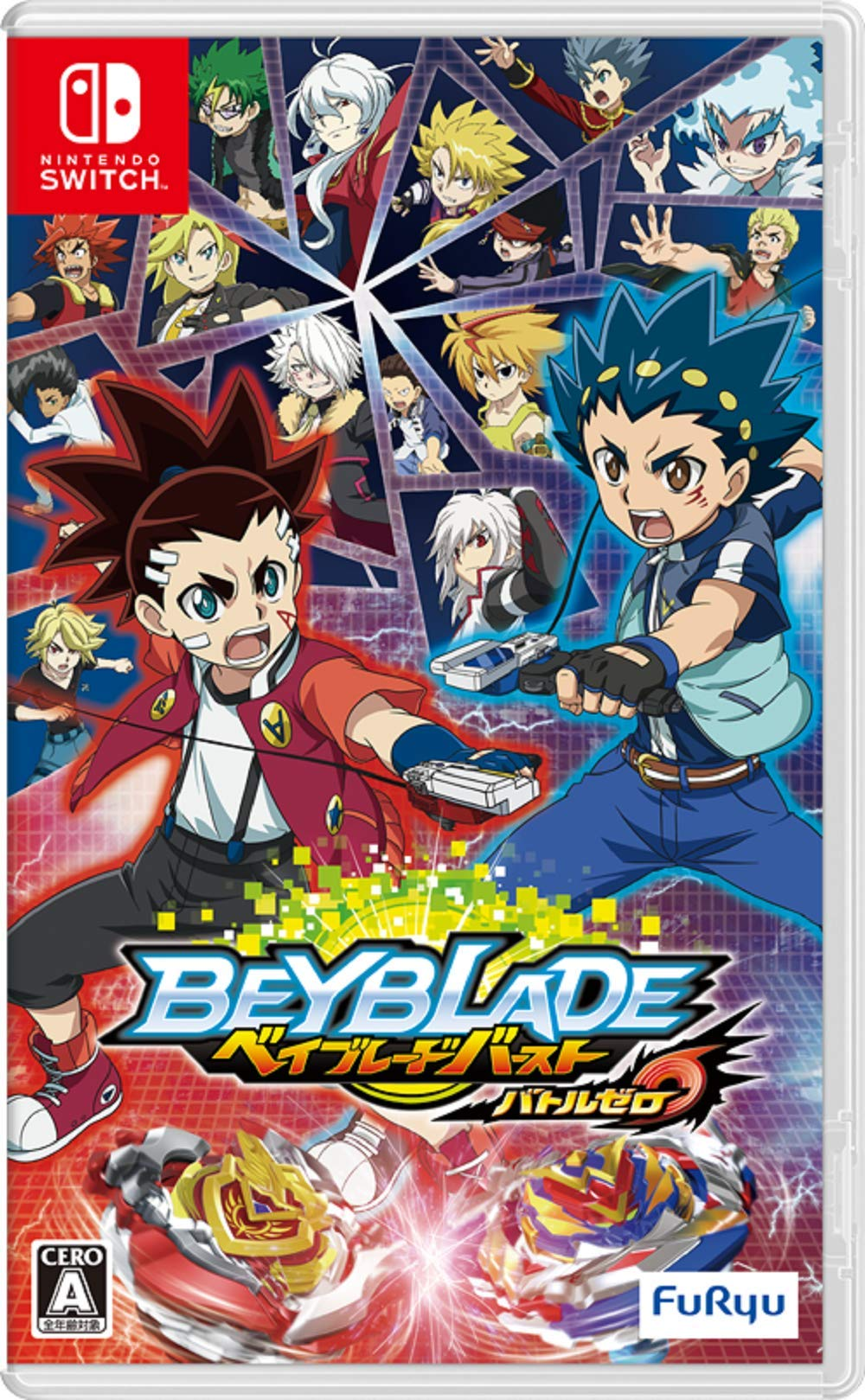 Beyblade Burst Battle Zero - Switch Japanese Ver. (【Benefit】 Game Limited Beyblade included) by FURYU