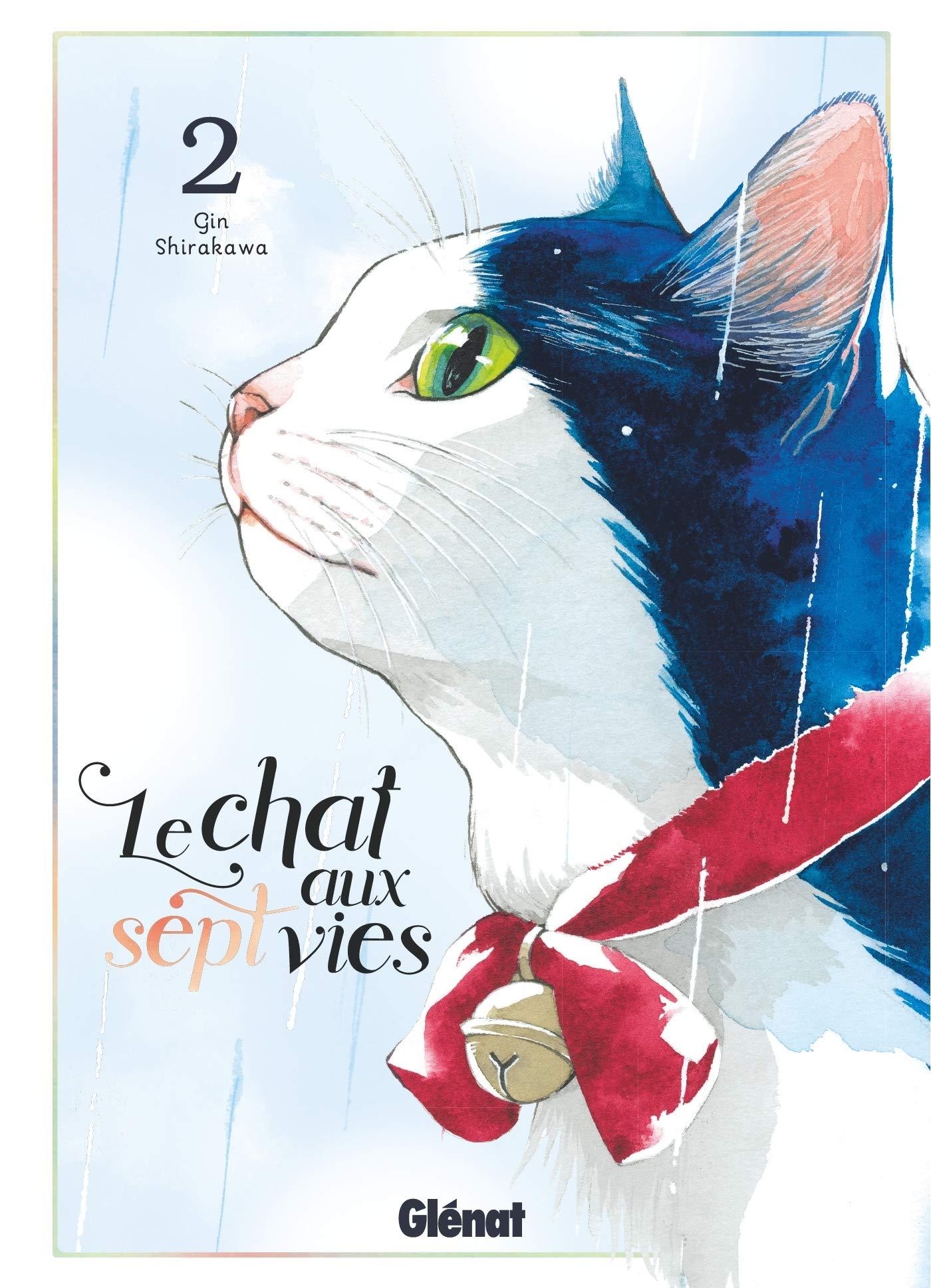 Amazon Fr Le Chat Aux Sept Vies Tome 02 Shirakawa Gin Livres