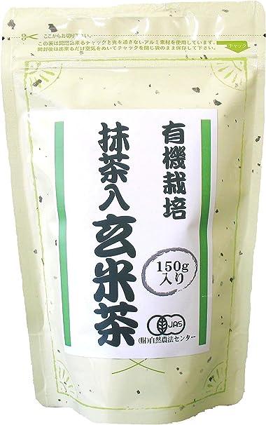 葉桐 静岡産JAS有機栽培 抹茶入り玄米茶 150g