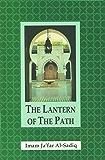 The Lantern of The Path