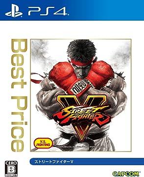 Amazon | ストリートファイターV Best Price - PS4 | ゲームソフト