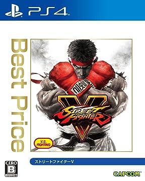 Amazon   ストリートファイターV Best Price - PS4   ゲームソフト