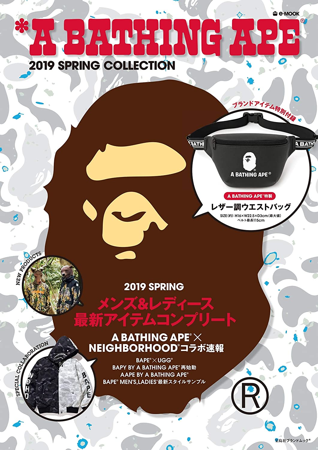 4800290945 A Bathing Ape 2019 Spring Collection Black 81UXLi0rcJL
