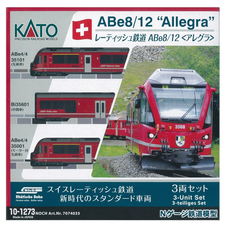 KATO Nゲージ レーティッシュ鉄道ABe8/12 アレグラ 10-1273 鉄道模型 電車 B00T97SB6K