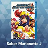 Saber Marionette J (Issues) (5 Book Series)