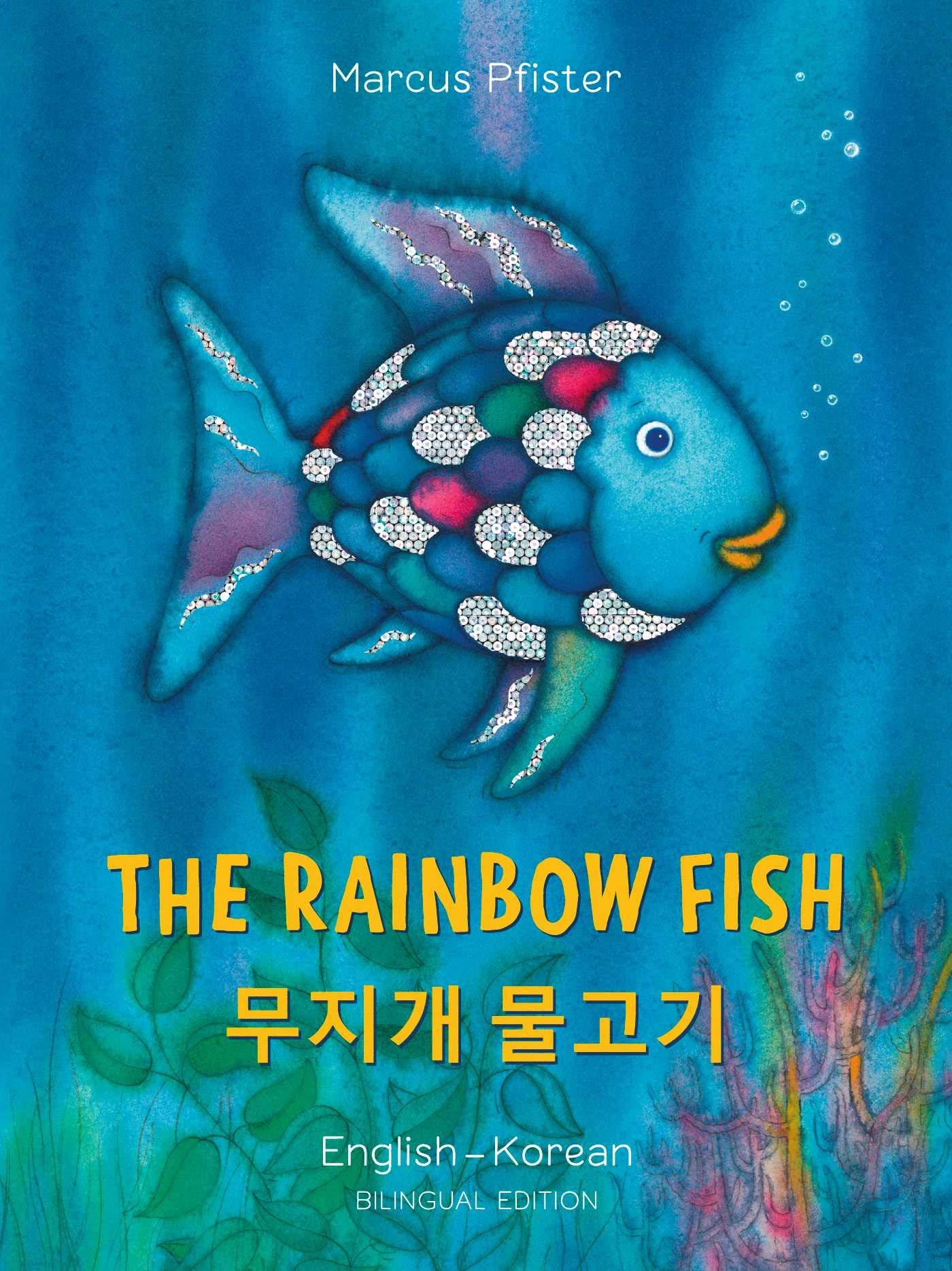 The Rainbow Fish Bi Libri   Eng Korean PB