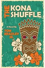The Kona Shuffle (The Noelani Lee Mysteries Book 1) Kindle Edition